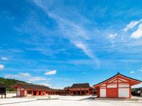 歴史公園 えさし藤原の郷・写真