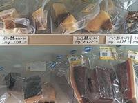 太地漁協スーパー