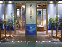 和歌山県世界遺産センター・写真