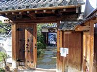 旧萱野家(大石順教尼の記念館)