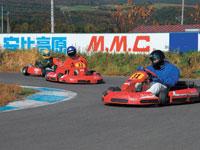 八幡平サーキットサンマリノグランプリ