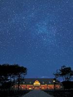 沢内銀河高原温泉・写真