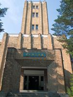 岩手県公会堂・写真