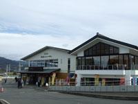 平泉レストハウス・写真