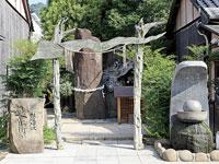 妖怪神社・写真