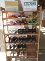 鳥取砂丘パークサービスセンター・写真
