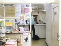鳥取砂丘保安官事務所・写真