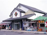 道の駅 大栄・写真