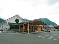 道の駅 若桜・写真
