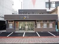 金津鮮魚店・写真