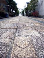 ハートの石畳・写真