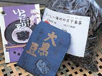 道の駅 彩菜茶屋・写真