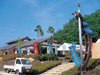 道の駅 かもがわ円城・写真
