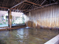 岡山桃太郎温泉
