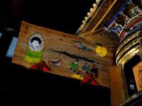 かぐや姫美術館・写真