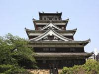 広島城・写真