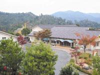 福山市自然研修センター(ふくやまふれ愛ランド)・写真