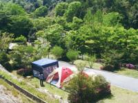 真道山森林公園キャンプ場・写真