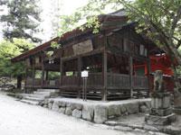 大元神社・写真