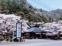 小瀬川温泉・写真