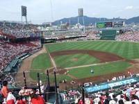MAZDA Zoom−Zoom スタジアム 広島・写真