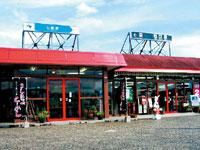 七塚原サービスエリア(下り)・写真