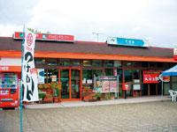七塚原サービスエリア(上り)