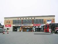 ふくの関 長府観光会館店・写真
