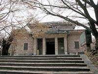 下関市立長府博物館・写真