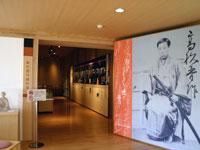 萩博物館・写真
