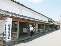 菊屋家住宅・写真