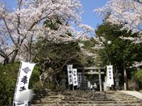 木戸神社・写真