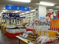 萩ふく本店 銀の波・写真