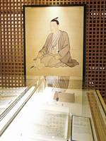 松陰神社宝物殿「至誠館」・写真