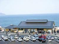 道の駅 萩・さんさん三見・写真
