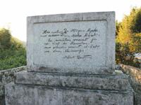 アインシュタイン友情の碑・写真
