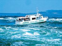 水中観潮船アクアエディ・写真