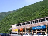 モンベル・アウトドア・チャレンジ四国・写真