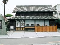 徳島市天狗久資料館・写真