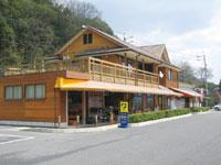 道の駅 三野・写真