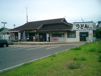 津田町観光物産センター