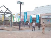 道の駅 滝宮・写真