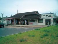 道の駅 津田の松原・写真