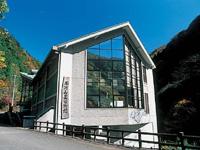 面河山岳博物館・写真