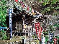 岩屋寺・写真