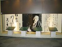 松山市立子規記念博物館・写真