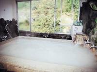 石鎚山温泉・写真