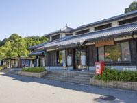 道の駅 今治湯ノ浦温泉・写真