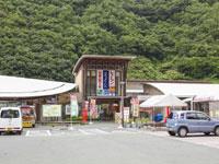 道の駅 清流の里ひじかわ・写真