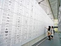 坂の上の雲ミュージアム・写真